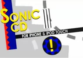 soniccdiphone