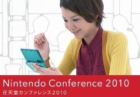 Nintendo Conference 2010