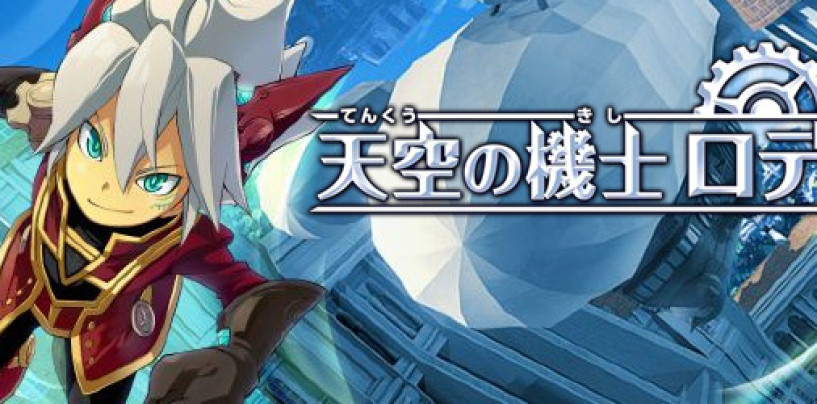 New Video: First Rodea the Sky Soldier Trailer