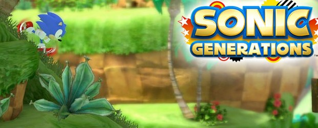 The Special Stage Looks a Little More Special Courtesy of websites Nintendo Everything and Joystiq we have thirteen new screenshots from the 3DS version of Sonic Generations to share. The...