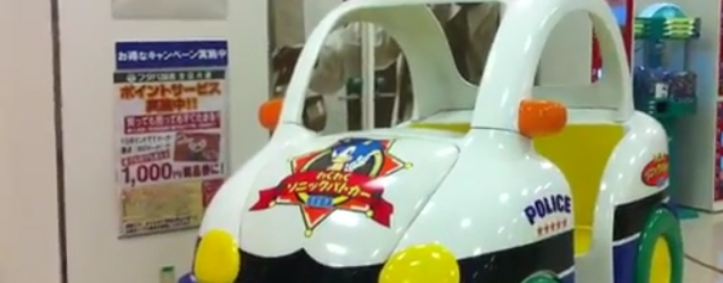 Waku Waku Sonic Patrol car, now dumped and emulated