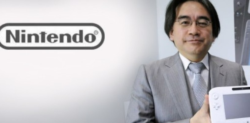 Nintendo announces 2DS, Wii U Price Cut
