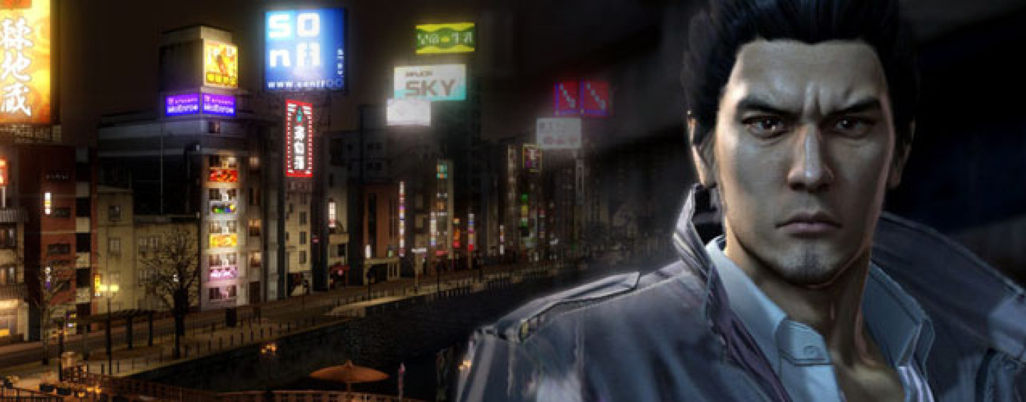 Yakuza 5 Baseball minigame shown, and some Yakuza 1&2 HD screens