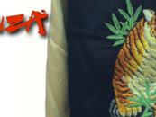 Sega Auctioning Off Rare Yakuza Swag for Charity