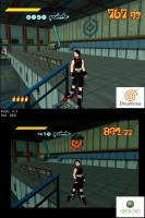 Jet Set Radio Comparison