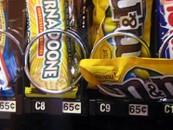 Sega Acquires Snack Caught in Vending Machine for $18 Million