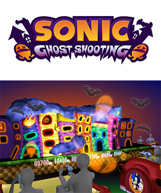 sonic_ghostshooting