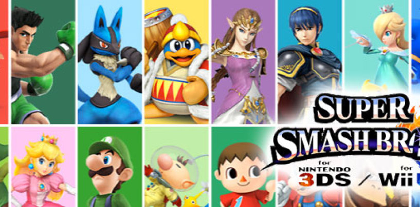 "Nintendo Reveals ""50 facts"" About Smash Bros. Wii U"