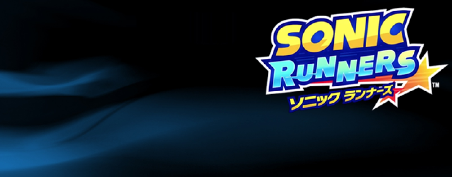 Sonic Runners Achieves 500,000 Players