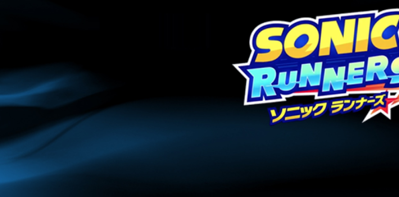 "Iizuka: ""We Are Preparing Sonic Runners For Worldwide Launch"""