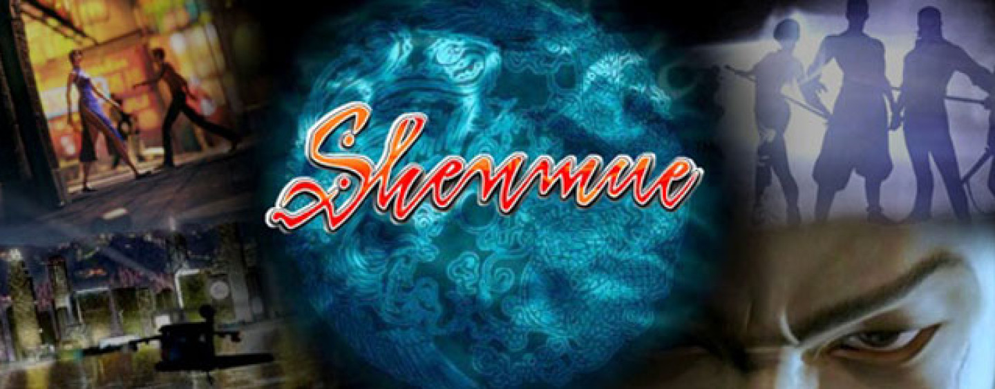 Digital Foundry celebrates Shenmue