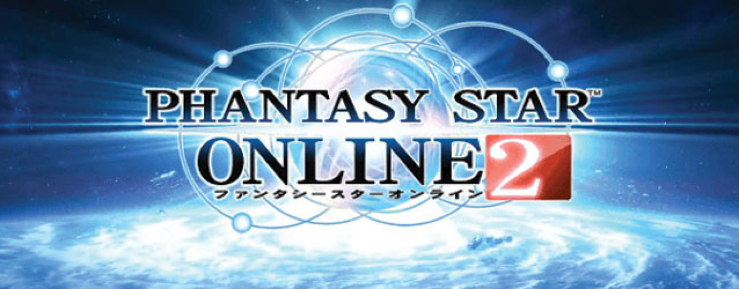 Signups Begin for PSO2 Closed Beta