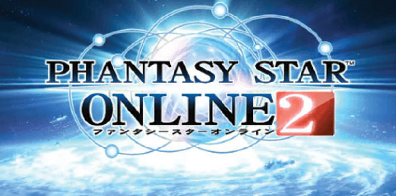 Source: Sega Japan Business Agreement Preventing PSO2 Western Release