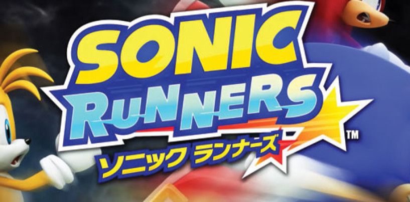 Sonic Runners Complete OST To Release September 14th
