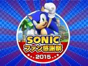 Sonic Appreciation Festival 2015 Announced