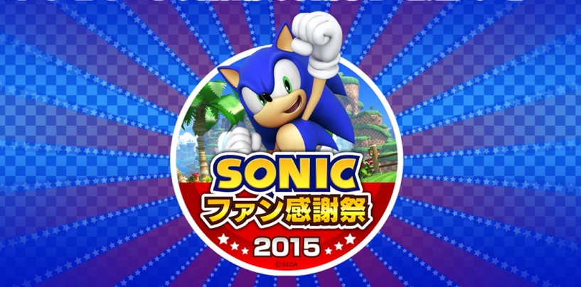Sonic Appreciation Festival 2015 Announced