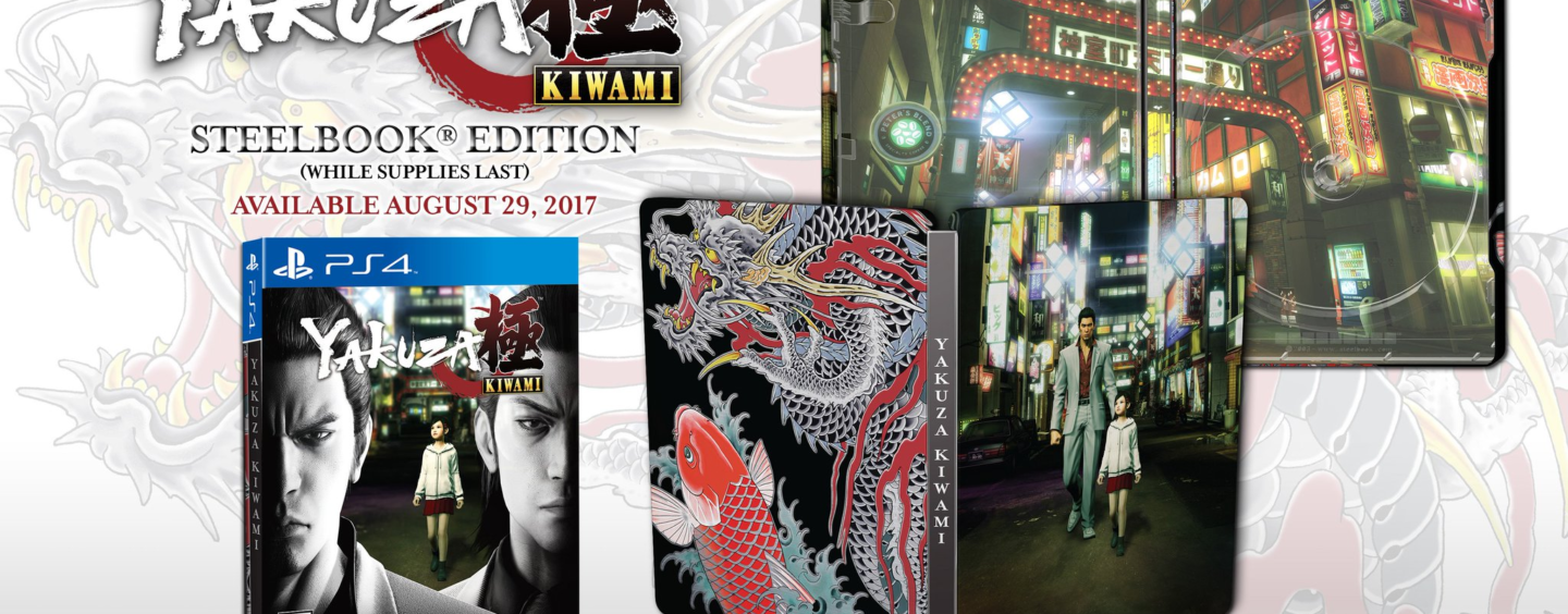 Yakuza Kiwami Steelbook Edition Announced