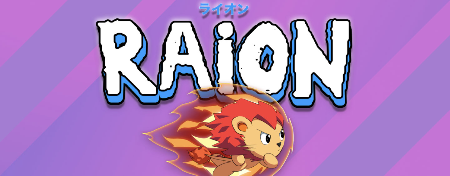 SAGE 2019: Raion Interview